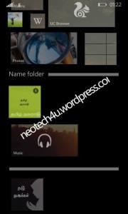 Tiles Folder