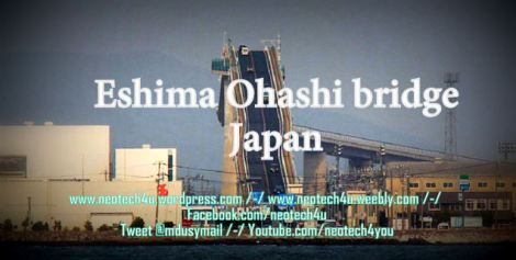 Eshima Ohashi bridge in japan